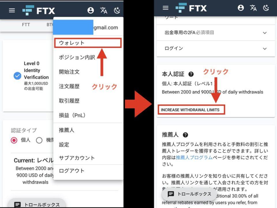 FTX KYC