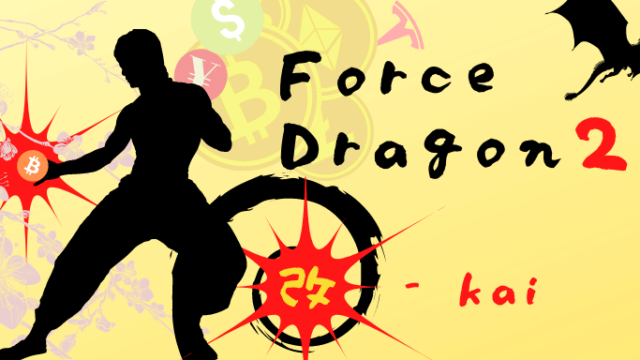 Force Dragon2 -kai-
